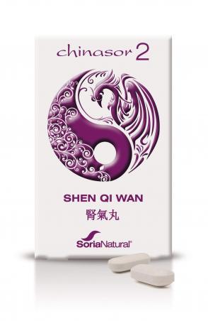 CHINASOR 02  - SHEN QI WAN