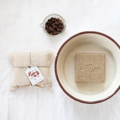 Soap - Castelbel Linen Coffee 150g soap