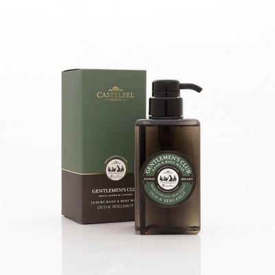 Hand & Body Wash - Oud & Bergamot 450ml