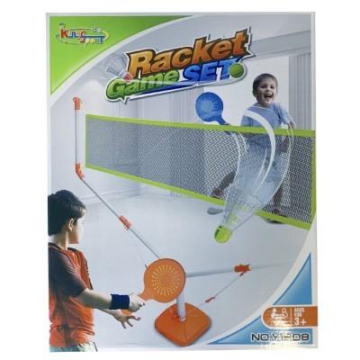 Conj. Rede com raquetes