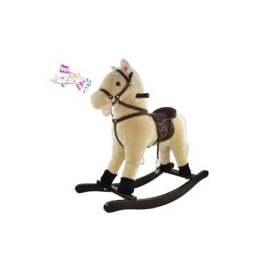 Cavalo Baloiço Bege com Som