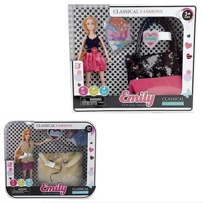 Boneca Emily c/ Malinha Real